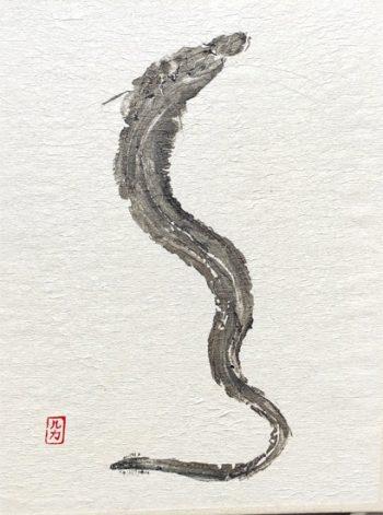 Gyotaku congre